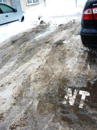 Ploaia înghețată, test de echilibristică