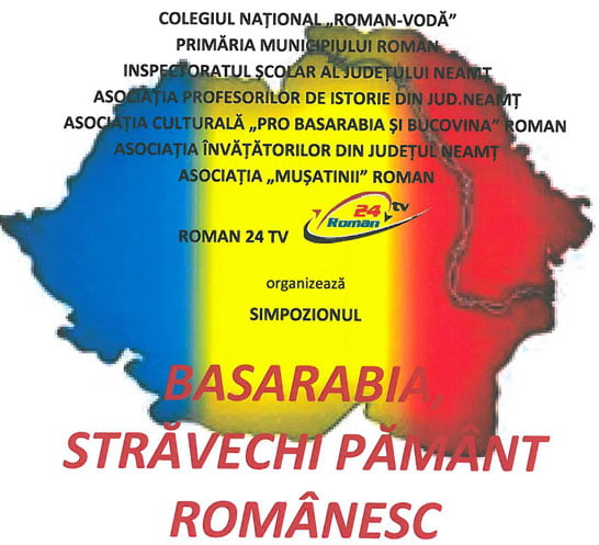 """""""BASARABIA, STRĂVECHI PĂMÂNT ROMÂNESC"""", LA EDIŢIA A VII-A"""