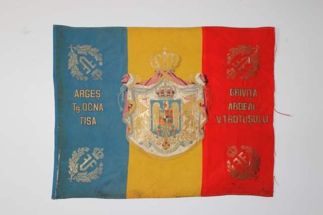 Drapelul Regimentului 4 Artilerie, model 1922
