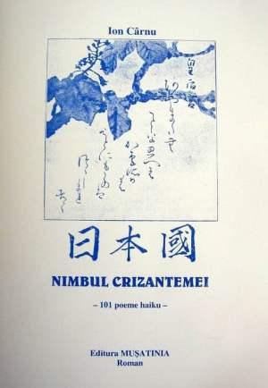 Ioan Carnu - haiku 1
