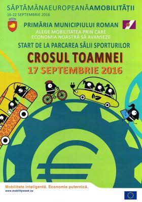 crosul-toamnei-2016