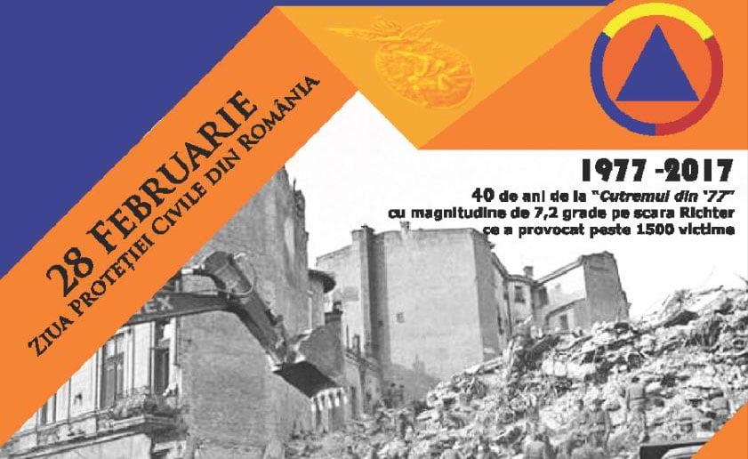 Exercițiu de alarmare, marți, de Ziua Protecţiei Civile din România