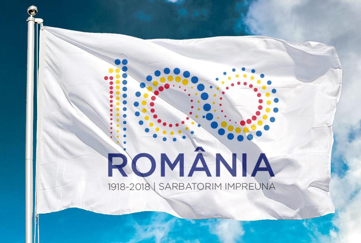 Simpozioane dedicate Centenarului Unirii de la 1918, la Săbăoani și Gherăești