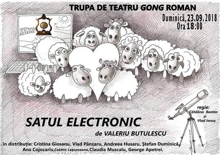 """Trupa de teatru """"Gong"""" prezintă piesa """"Satul electronic"""", duminică, în sala mare a Primăriei Roman"""