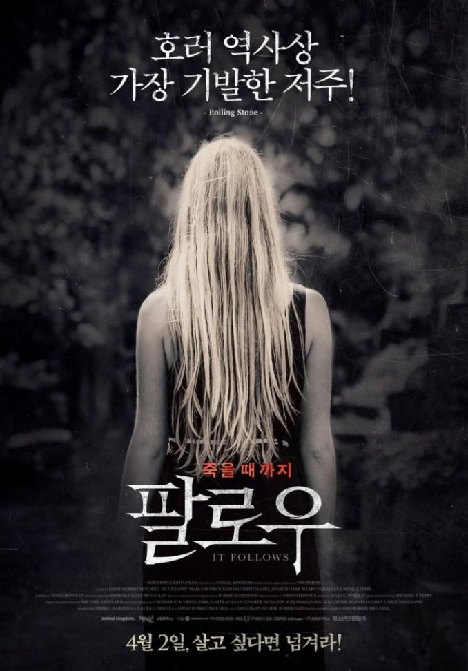 it_follows asian poster