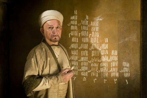 Scene 170: Isfahan Madrassa courtyard / Iwan - Ibn Sina adds chalk marks 3. Ibn Sina - Sir Ben Kingsley