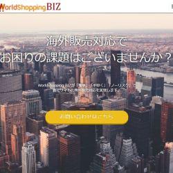 Worldshopping.BIZ