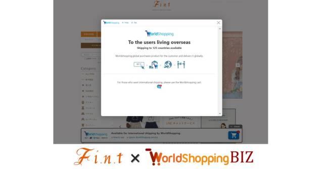 レトロ&ガーリーなファッションが人気の『Fi.n.t(フィント)』、越境ECサービス「WorldShopping BIZ チェックアウト」導入で 世界125カ国のユーザーが購入可能に
