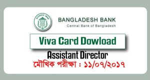Bangladesh Bank Viva Exam