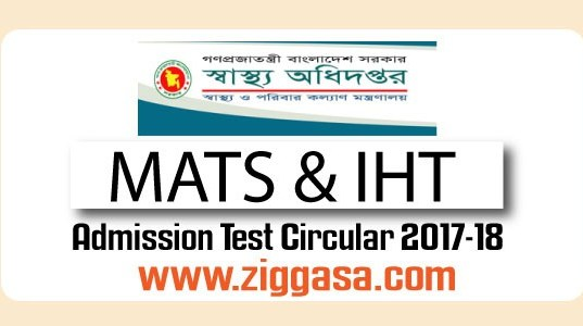 MATS & IHT Admission Test Circular
