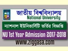 NU Honours Admission Notice 2017-2018