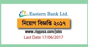 Eastern Bank Ltd Job Circular 2017