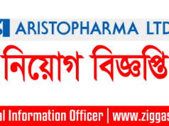 Aristopharma Pharma Job Circular 2017