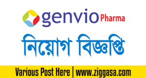 Career Opportunity at Genvio Pharma 2017