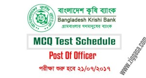 Krishi Bank MCQ Test Schedule