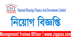 NHFIL Job Circular 2017