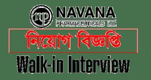 Navana Pharma Job
