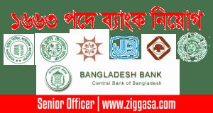 Bank Job Circular 2017