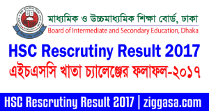 HSC Rescrutiny Result 2017