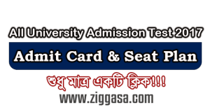 University Admission Test Admit Card