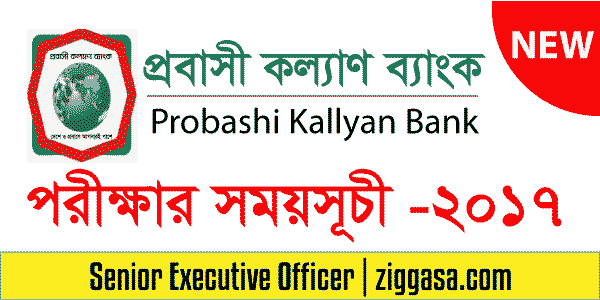 Probashi Kallyan Bank Exam 2017