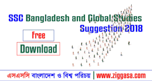 SSC Bangladesh and Global Studies Suggestion 2018