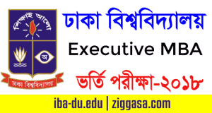 DU Executive MBA Admission Programs 2018