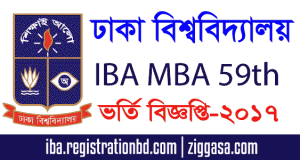 DU IBA MBA Admission Test Circular 59th Batch 2017