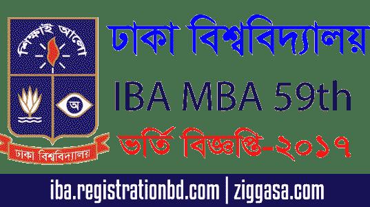 DU IBA MBA Admission Test Circular 59th Batch 2017
