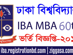 DU IBA MBA 60th Batch Seat Plan 2018