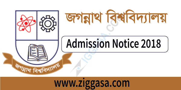 Jagannath University Admission Notice - ziggasa.com