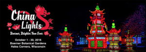 Find ZHG at the Chinese Lantern Festival