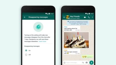 Photo of WhatsApp introduces feature which deletes messages after 7 days