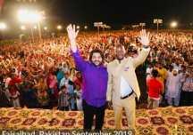 More than 40,000 attend Prophet Kofi DANSO Pakistan crusade