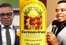 "Prophet Now Selling ""Holy Oil"" Which 'Protects' Against Coronavirus"