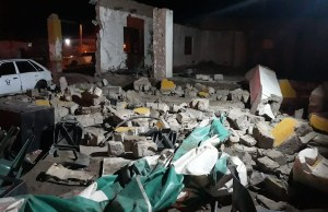 4 Perish After A Wall Collapses During Lobola Negotiation Ceremony