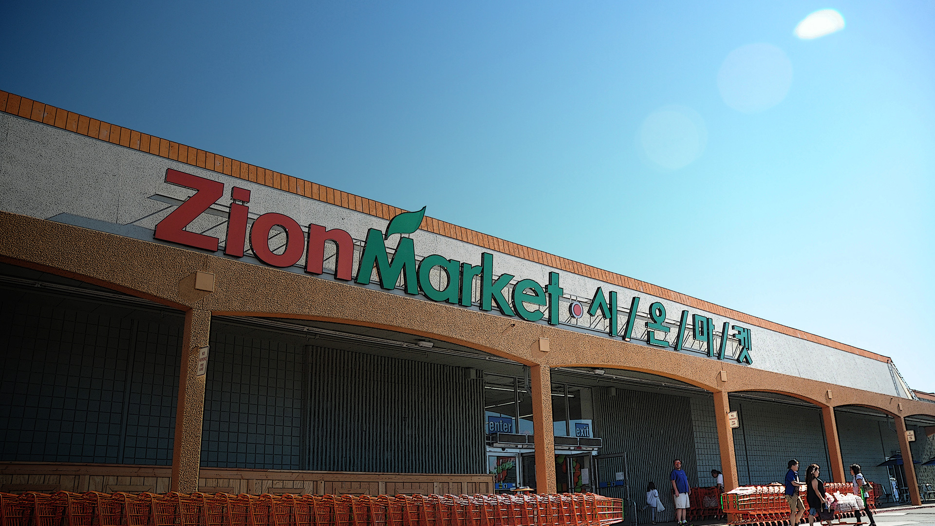 Zion Market Weekly Sale
