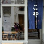 Koya – Udon Noodle Bar – London
