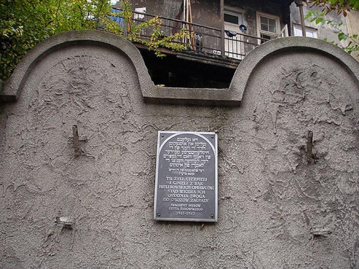 גטו יהודי קרקוב