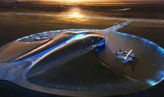 An artist impression of Spaceport America, under construction in New Mexico. (c) Vyonyx Ltd