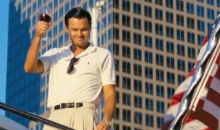 Photo: snapshot from the Wolf of Wall Street.