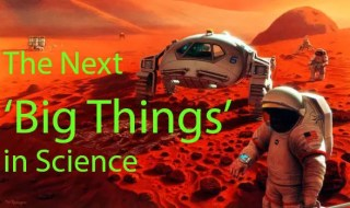the-next-big-thing-0423