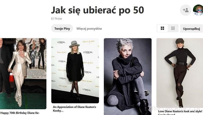 jak się ubierać po 50