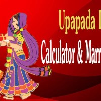 Upapada Lagna- Calculator & Marriage Prediction Analysis