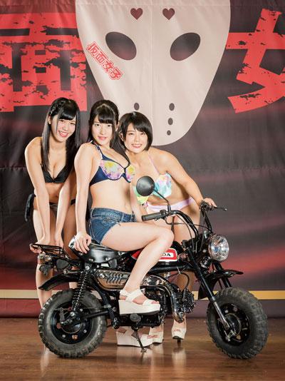 仮面女子とバイク 神谷えりな/星宮りり/川村虹花