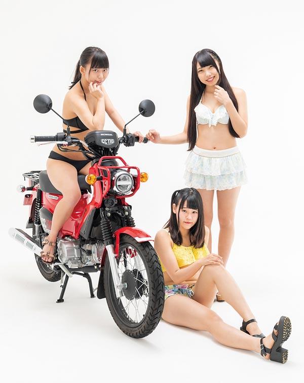 仮面女子とバイク 山宮れな/綾瀬ももな/大鈴はるみ