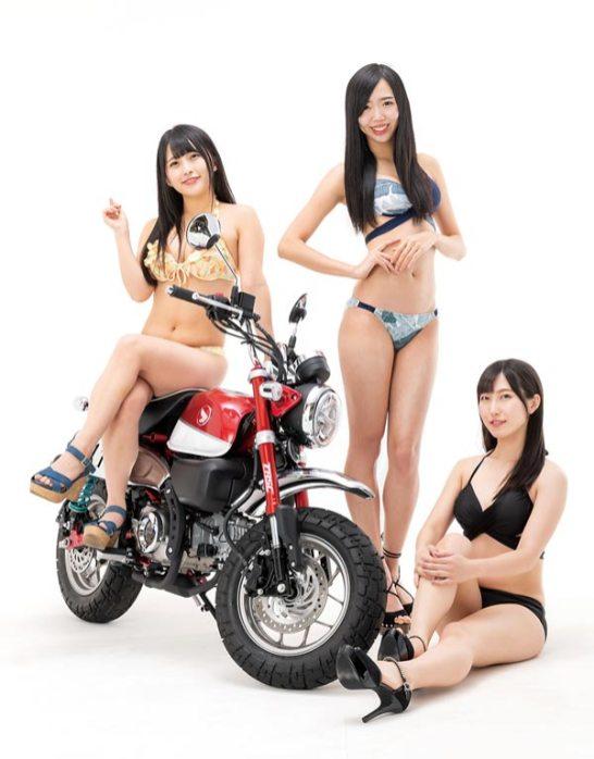 仮面女子とバイク 野咲わか/橋本友梨英/桑名利瑠/HONDA MONKEY125