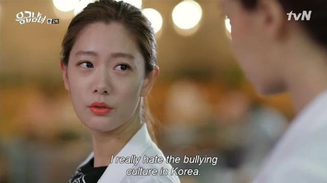 Han Ah Reum - I really hate the bullying culture in Korea