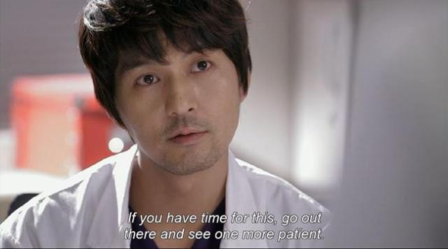 Gook Chun Soo - If you have time for this, go out there and see one more patient