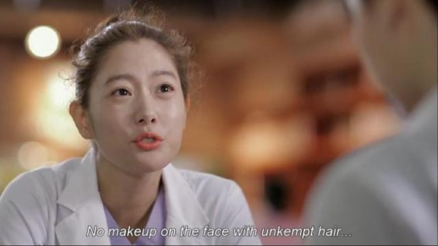 Han Ah Reum - No makeup on the face with unkempt hair